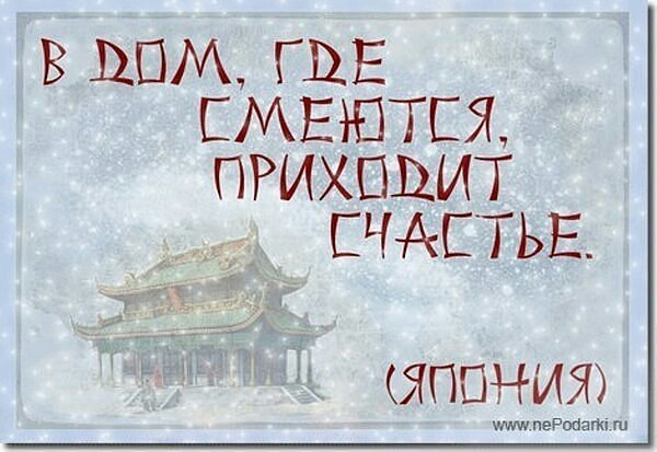 турпутевки погода красивые картинки с фразами приходит счастье квартиры сутки Москве