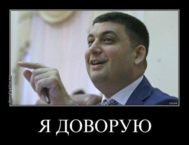 2016-2018 года должны быть годами дорожного строительства, - Порошенко - Цензор.НЕТ 8794