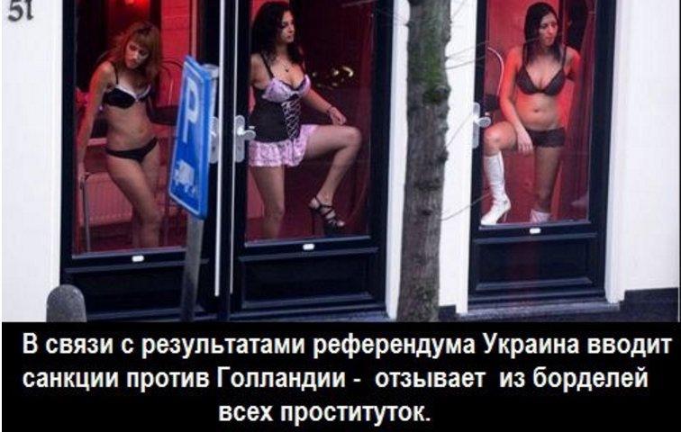eroticheskie-dlya-android