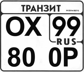 Административный регламент ГИБДД — Приказ 185 МВД РФ 2016