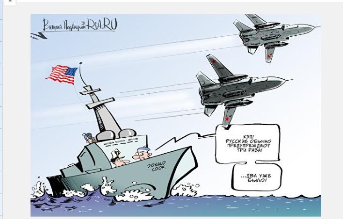 Что прокомментировали натовцы про сбитый самолет россии