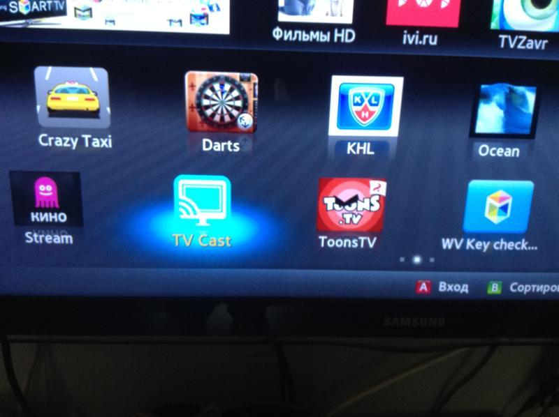 Скачать мультимедиа плееры для смарт тв телевизоров загрузить.