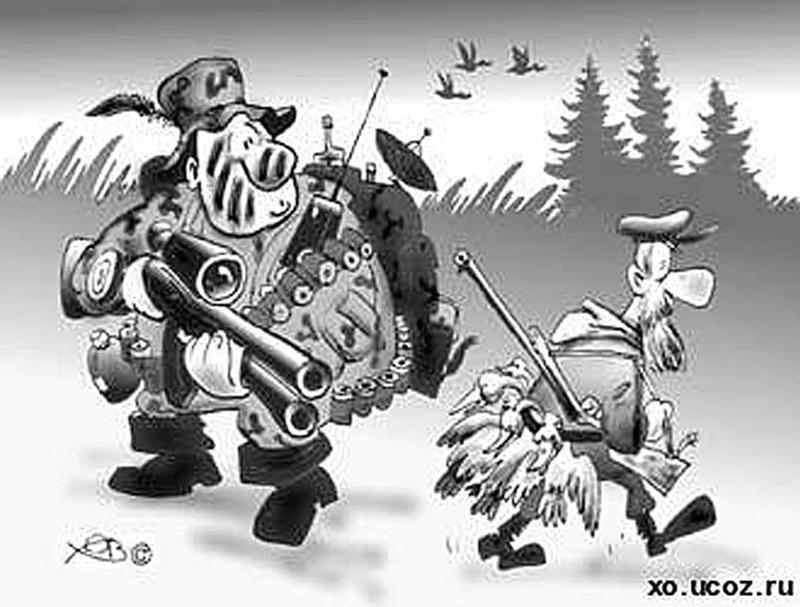 Смешные рисунки об охоте, днем