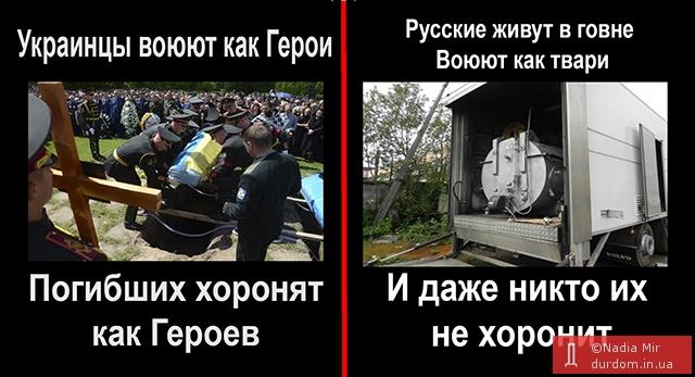 За неделю зафиксированы 56 человек в военной форме, которые зашли на оккупированный Донбасс с территории России, - ОБСЕ - Цензор.НЕТ 6518