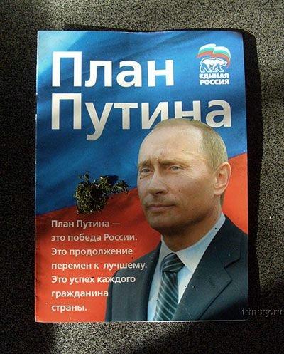 Путин, про биографию, фото Путина Владимира Владимировича ...