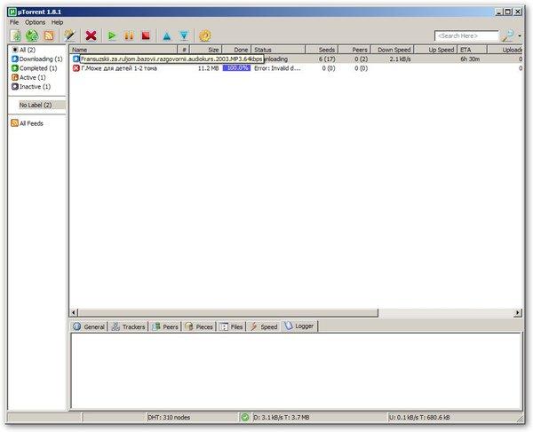 Сделать utorrent русским. Как установить русский язык utorrent.