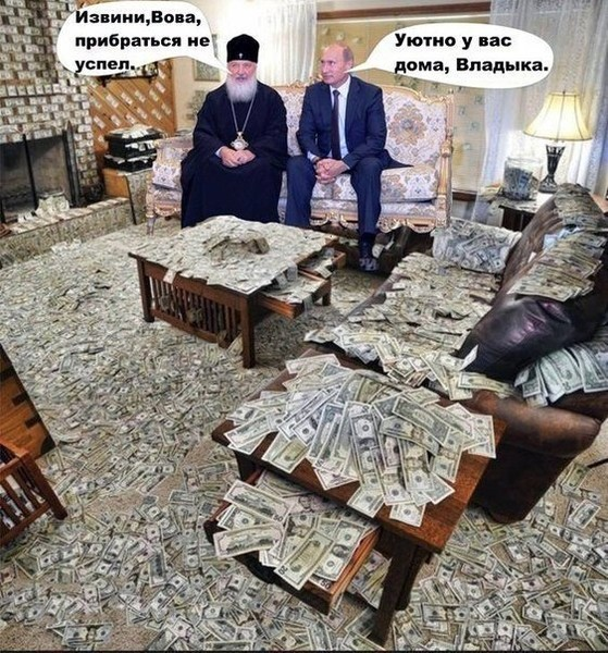 Квартира, из которой полковник МВД РФ Захарченко сделал склад для денег, стоит 100 млн. рублей - Цензор.НЕТ 9224