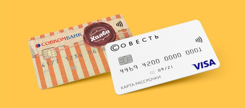 Как взять билеты на самолет в кредит как получить статус молодая семья для ипотеки