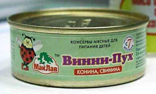Медвежья желчь в России Сравнить цены, купить