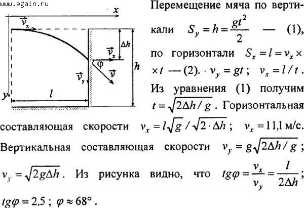 Ответы@mail.ru: помогите по физике найти фи.