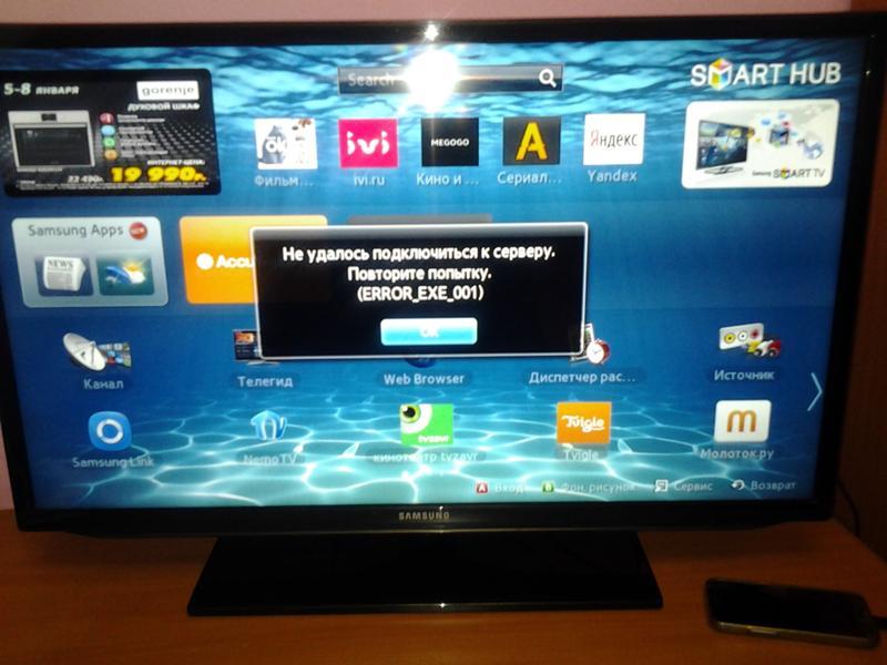 периодически пропадает картинка на телевизоре перечисленных достоинств британский