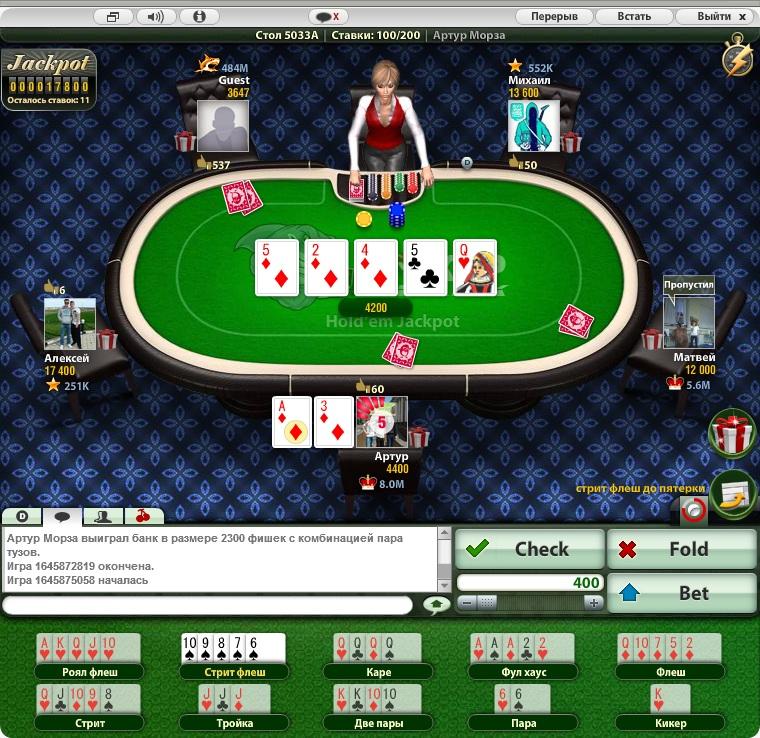 Краснодар покерный набор купить