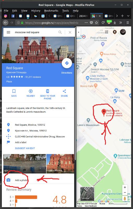 гугл фото как работает