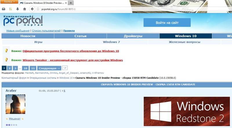 Poster PRO 2.0.2.3 Cracked- рассылки Вконтакте Приватные видеокурсы
