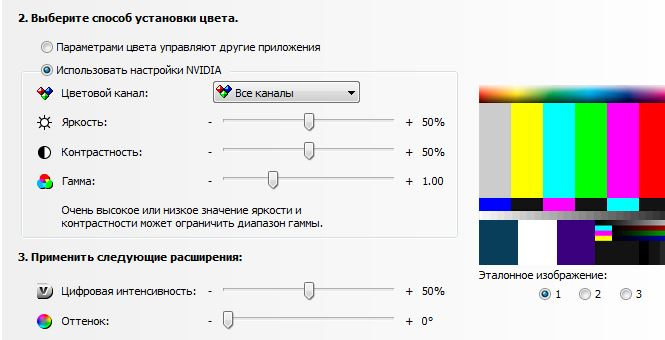 после замены экрана изменилась цветопередача экономьВ выборе термобелья