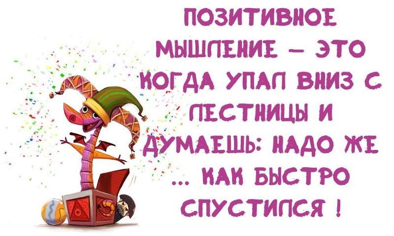 светофорах открытки правда жизни на день вот куклы- казачата