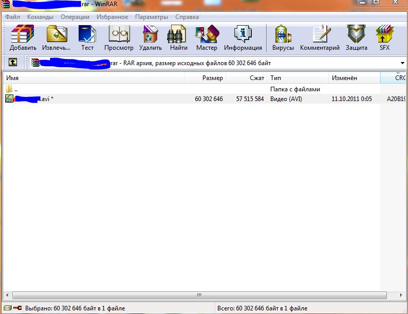Как разархивировать файл rar карту для майнкрафта