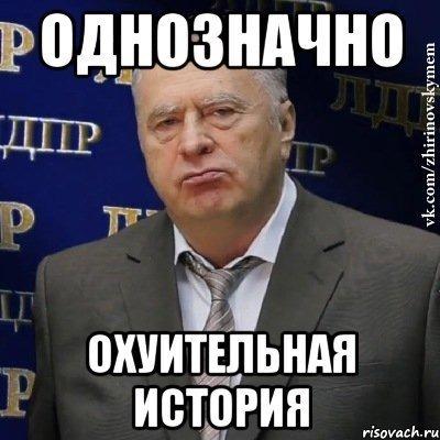 https://otvet.imgsmail.ru/download/169470cf21ac47fb7ff713ebb030d6a2_i-153.jpg