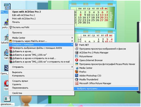 Windows программу для фотографии просмотра