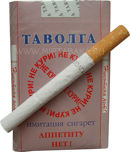 Таволга травяные сигареты купить juul электронная сигарета купить в краснодаре