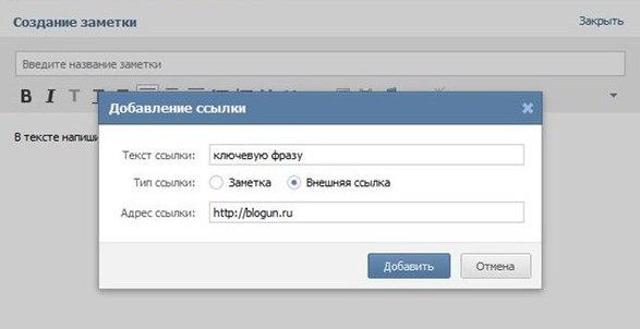 Как сделать ссылку на внешний сайт томские серверы для cssv34