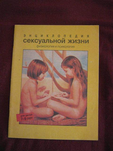 fiziologiya-seksualnoy-zhizni-cheloveka-konchaet-ot-dlinnogo-hera