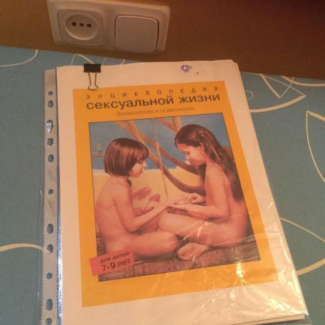 Фото секса энциклопедия
