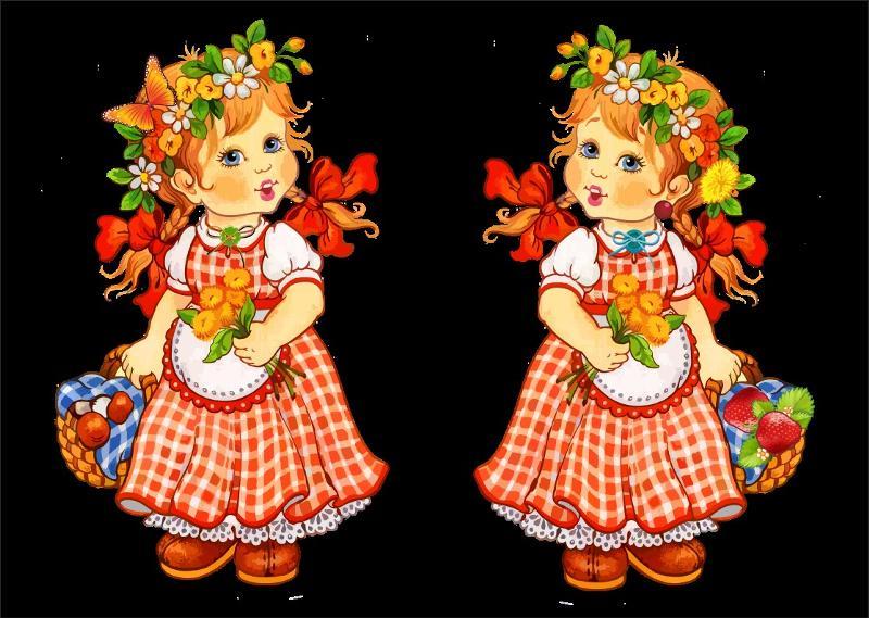 Утро нежные, открытки девочки близняшки