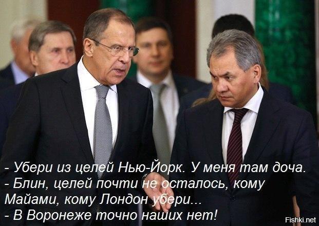 Держдепартамент викликав російського дипломата через втручання РФ у справи США, - Ноєрт - Цензор.НЕТ 7792