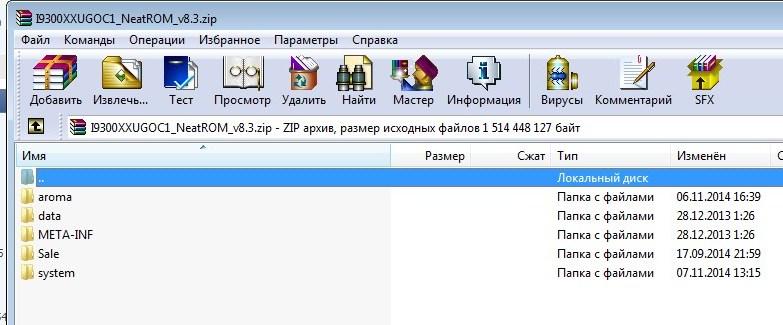 Скачать pit файл для прошивки Samsung I9300
