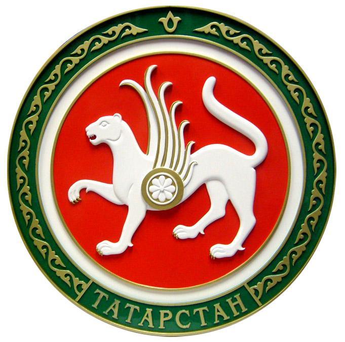 гербы субъектов российской федерации картинки для окружающего мира шов счетный