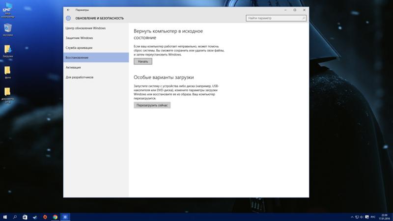 Приложение для 10 cortana windows