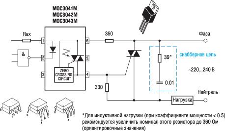 Схема симисторного регулятора большой мощности › S-Led.Ru ...