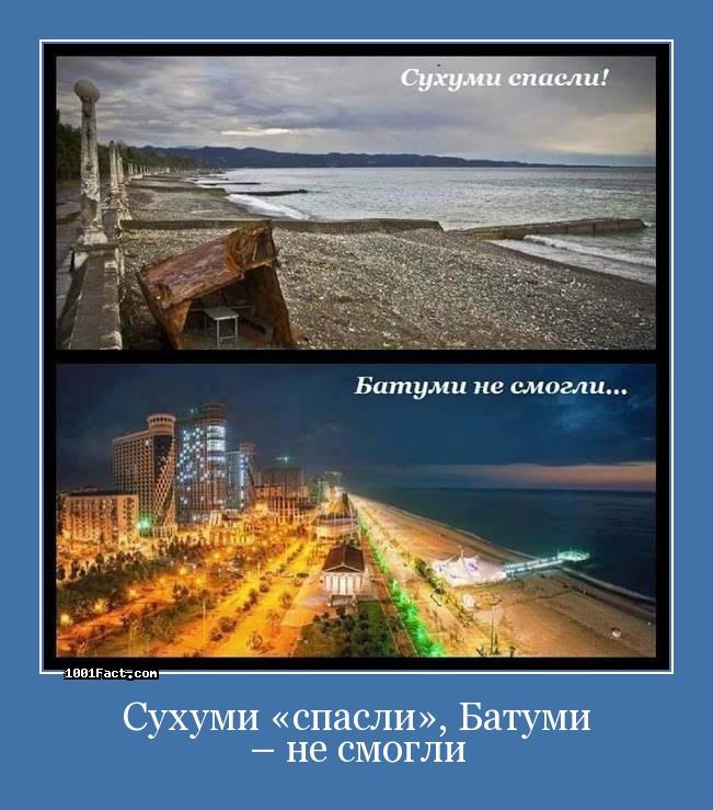 """""""За ці гроші в Туреччині та Єгипті ми б шикували. Там би нас вилизували, а тут приїжджаєш - і тобі ще плюють"""", - росіяни про відпочинок в окупованому Криму - Цензор.НЕТ 5869"""