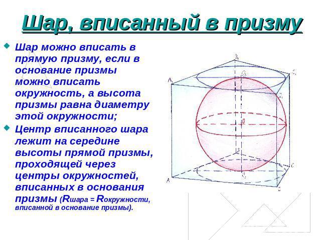 Геометрия Учебник для 1011классов Атанасян ЛС и др
