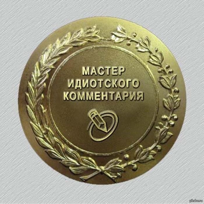 https://otvet.imgsmail.ru/download/174358231_5d57c778511a420179b5d9b588e84130_800.jpg
