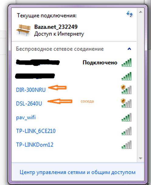 как посмотреть пароль вайфая на подключеный телефон