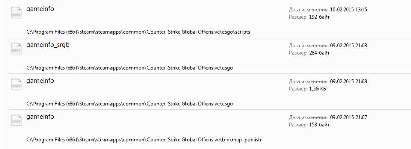 Gameinfo txt для csgo зачем конфиг в кс го