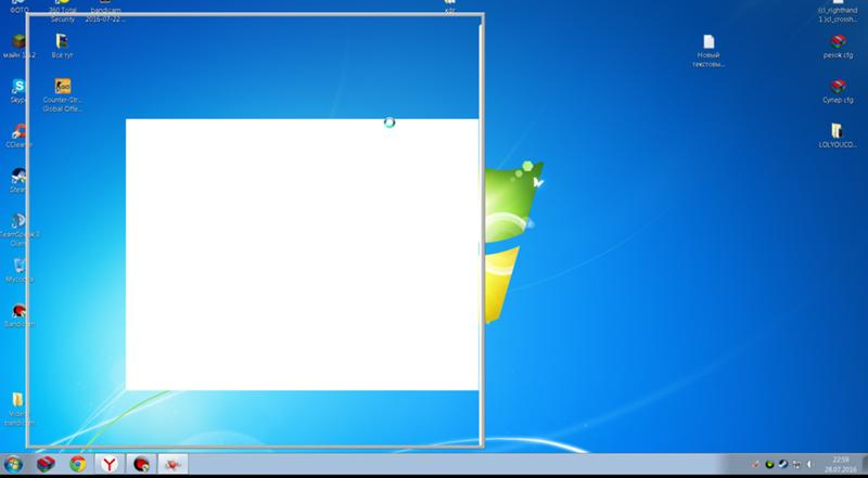 Ответы Mail Ru: Не работает Amd VISION engine control center