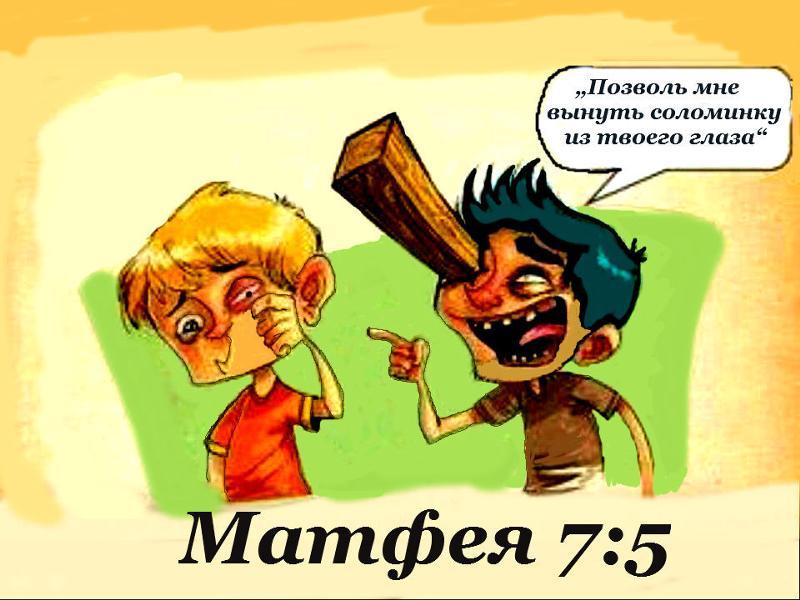 download Tamerlano, il