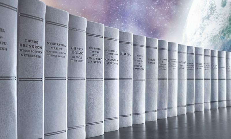 библия с комментариями джимми свагерта скачать бесплатно