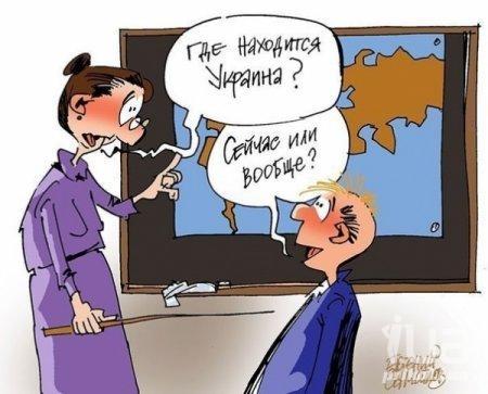 Картинки по запросу карикатуры армия украины