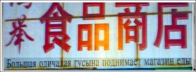 Сильний вітер частково зірвав дах магазину на Житомирщині, постраждала жінка, - ДСНС - Цензор.НЕТ 9360