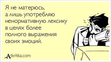https://otvet.imgsmail.ru/download/176951669_2b2a80a22dc970d6c5135435622f24a3_800.jpg