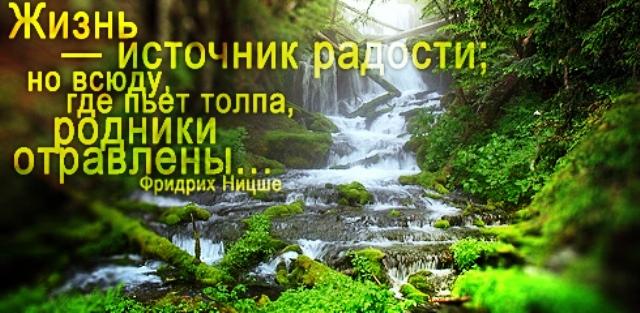 статус про красивую природу все