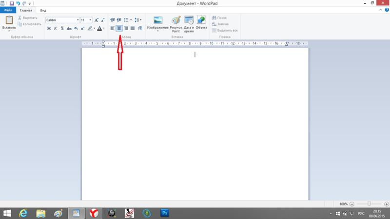Recovery of unsaved microsoft word document