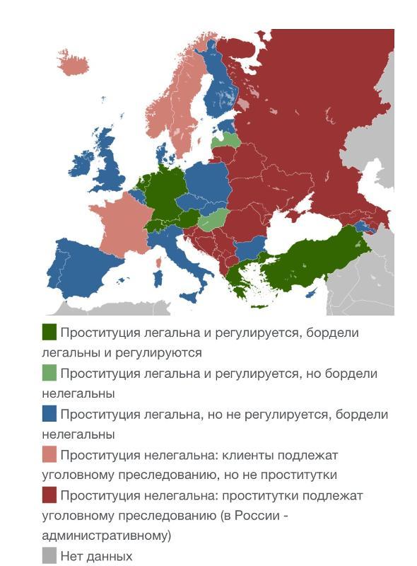 Проститутские страны самые