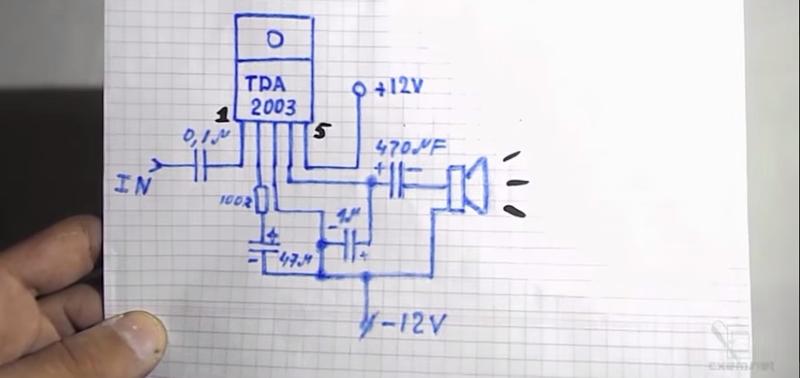 Схема самодельного металлоискателя