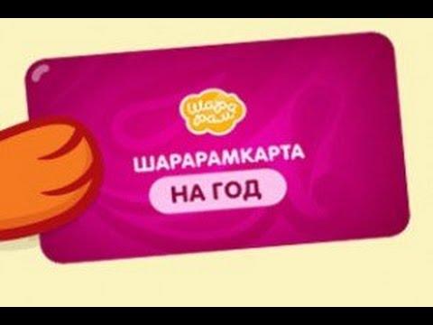 https://otvet.imgsmail.ru/download/177468686_d46210022978a09bf52d43f207e17d20_800.jpg