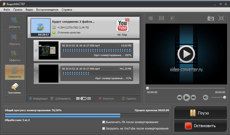 скачать видеомастер 9.0 крякнутый